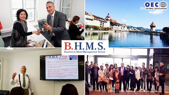 BHMS  เรียนต่อสวิตเซอร์แลนด์